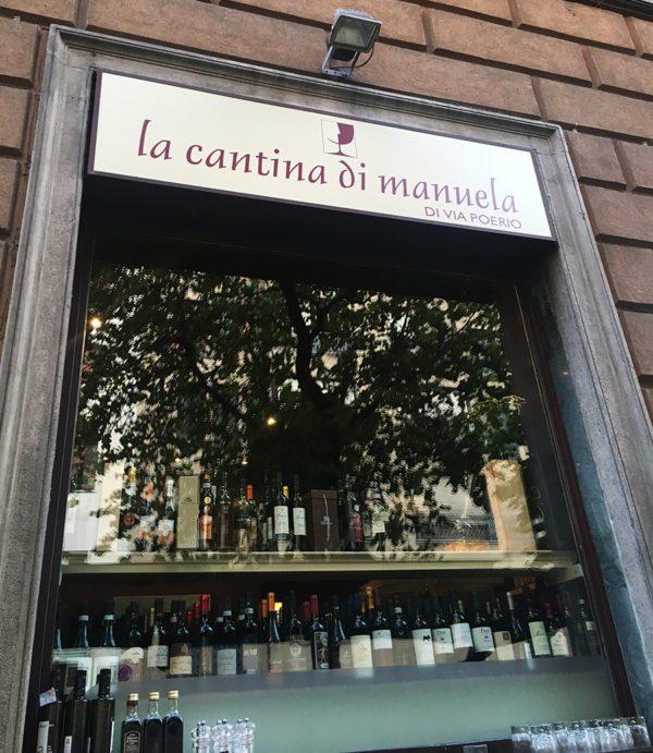 Cantina di Manuela - Via Poerio - vetrina