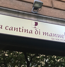 La cantina di Manuela – Via Poerio