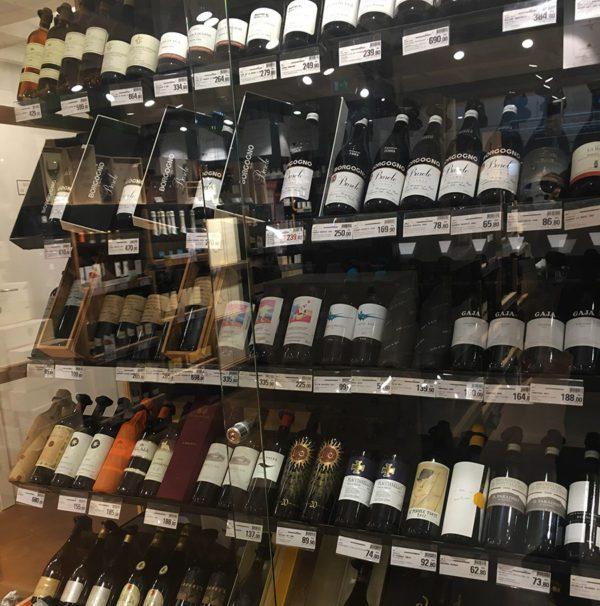 Eataly Milano Smeraldo - Enoteca Top Vini