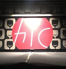 Hic 2 – Via Goldoni  [Recensione]